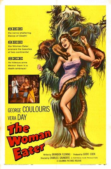 Пожиратель женщин (1958)