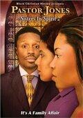 Pastor Jones: Sisters in Spirit 2 (2009)