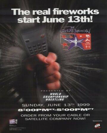 WCW Мощный американский удар