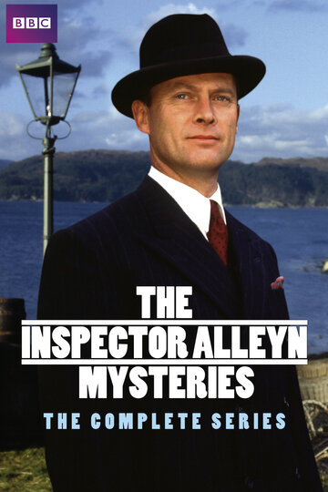 Инспектор Аллейн расследует (1990) полный фильм