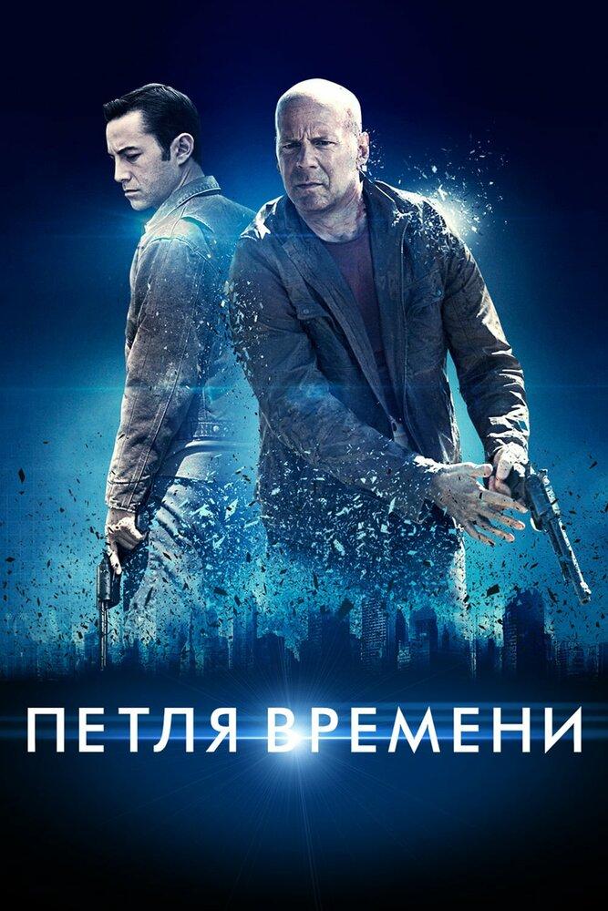 https://www.kinopoisk.ru/images/film_big/463354.jpg