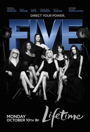 Пять (2011) полный фильм