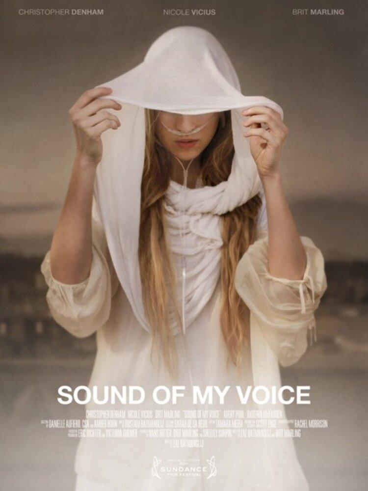 звук голоса