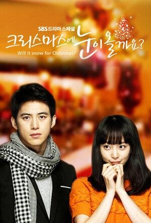 300x450 - Дорама: Будет ли снег на Рождество? / 2009 / Корея Южная