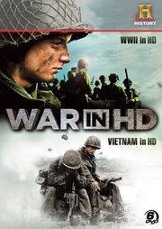 Смотреть онлайн Затерянные хроники вьетнамской войны