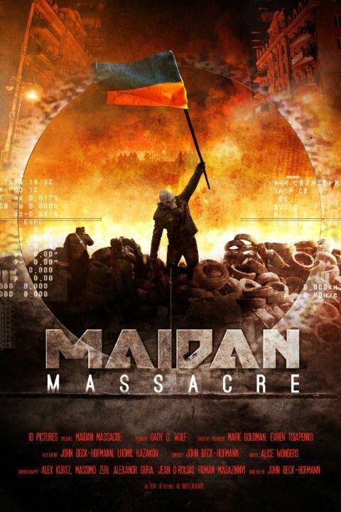 Постер Бойня на Майдане