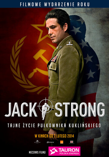 ���� ������ (Jack Strong)