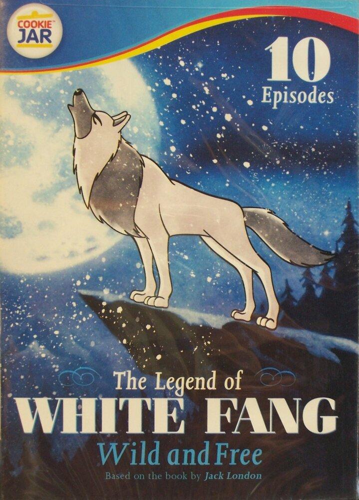 Скачать книгу бесплатно джек лондон белый клык