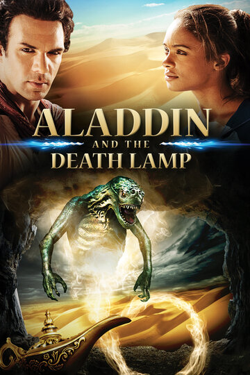 ������� � ����������� ����� (Aladdin and the Death Lamp)
