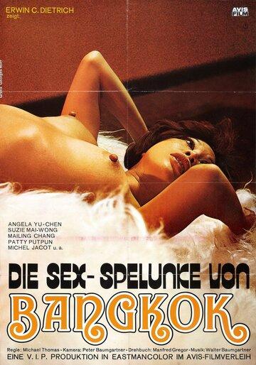 escort homo directory bangkok chat cam sex