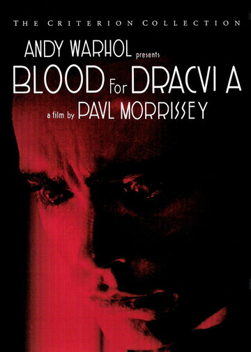 ����� ��� ������� (Blood for Dracula)