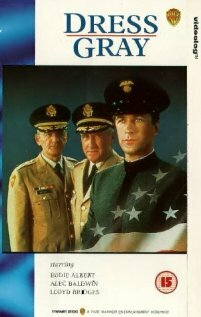 Серая униформа (1986)