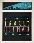 Шоу Трейси Ульман (1987)