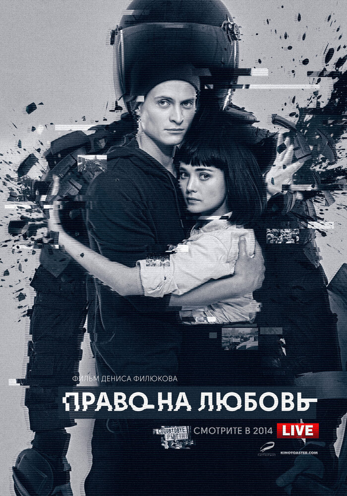 http://st.kinopoisk.ru/images/film_big/678540.jpg