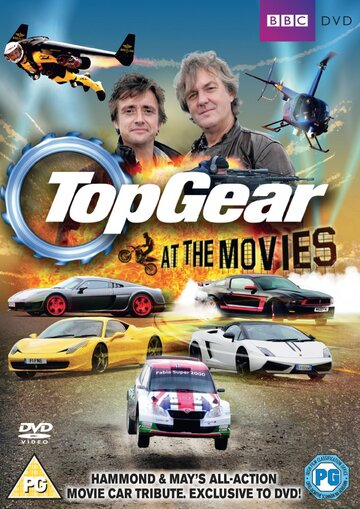 Top Gear: At the Movies (видео) 2011