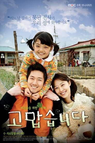 839508 - Спасибо ✦ 2007 ✦ Корея Южная