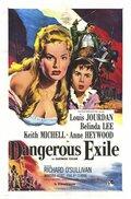 Опасное изгнание (1958)