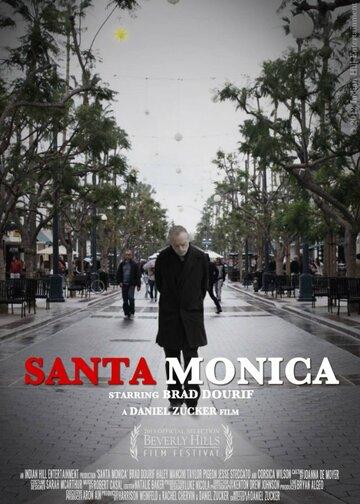 Санта Моника (2013) полный фильм онлайн