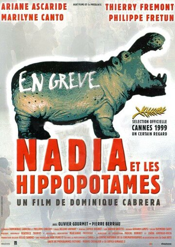 Надя и гиппопотамы (1999)