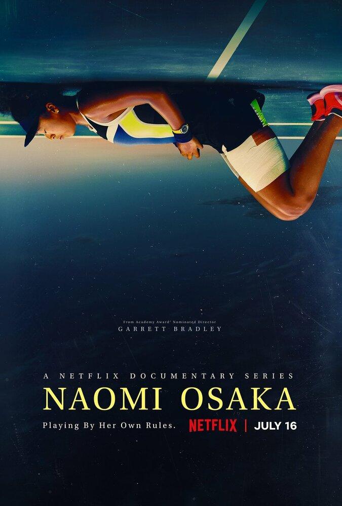 Наоми Осака (2021)