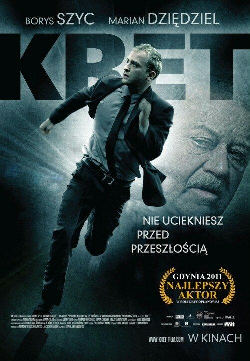 KP ID КиноПоиск 607657