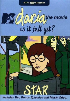 А скоро осень? (2000)
