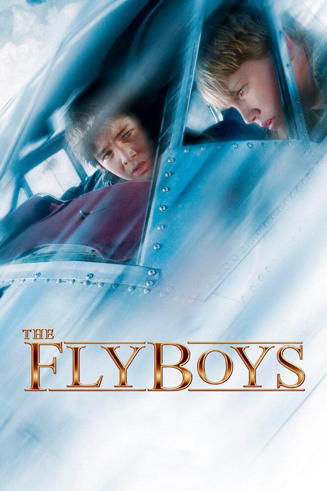 Схватка в небе / The Flyboys (2008)