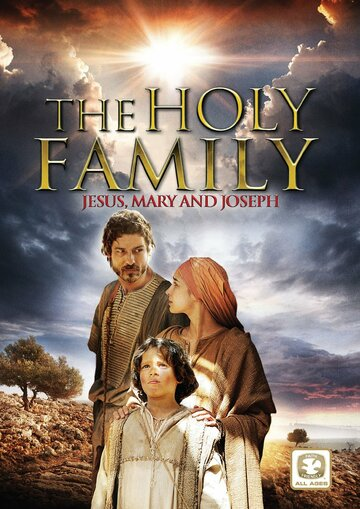 Святая семья (2006)