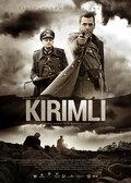 Крымчанин (2014)