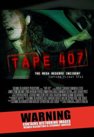 ������ 407 (Tape 407)