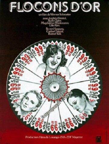 Золотые хлопья (1976)