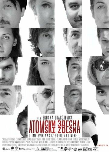 Фильм Из грязи – в князи