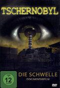 Порог (1990) — отзывы и рейтинг фильма