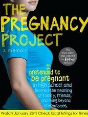 Проект 'Беременность' (2012)