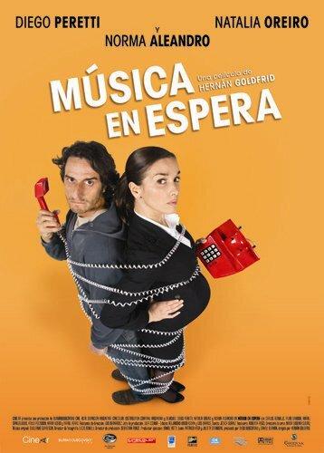 Музыка в ожидании (2009)