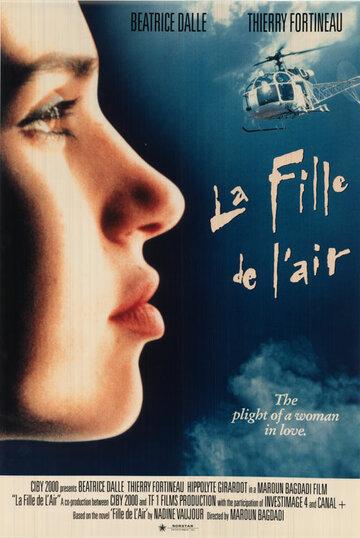 Дочь воздуха (1992)
