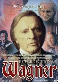 Вагнер (1983)