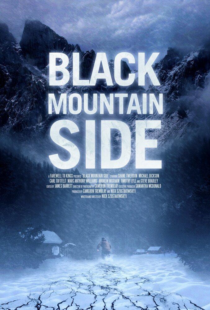 Склон Черной горы / Black Mountain Side / 2014 / ПО / BDRip