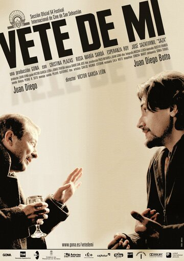 Уйди от меня (2006)