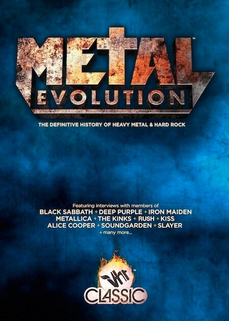 Эволюция метала