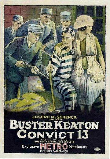 Заключенный №13 (1920) полный фильм онлайн