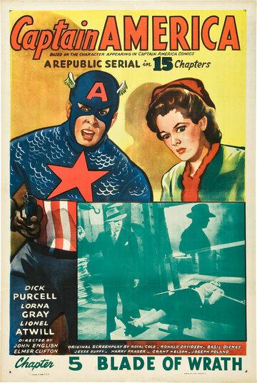 Фильм Кинофильмы войне 1941 1945
