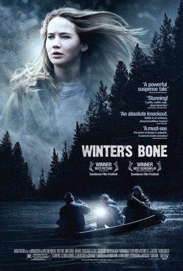 ������ ����� (Winter's Bone)