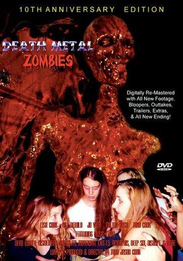 Зомби дэт-метала (1995)