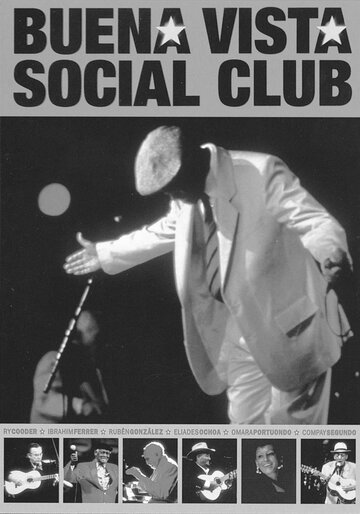 Клуб Буена Виста 1998