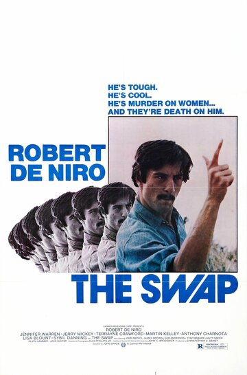 Сделка (1979) полный фильм