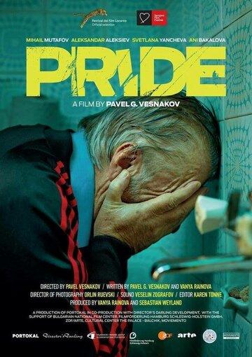 Гордость (2013) полный фильм
