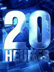 Журнал '20 часов'
