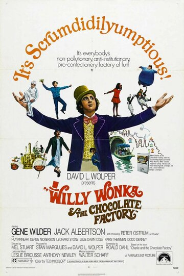 ����� ����� � ���������� ������� (Willy Wonka & the Chocolate Factory)