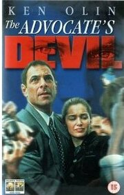 Смотреть онлайн Дьявол адвоката